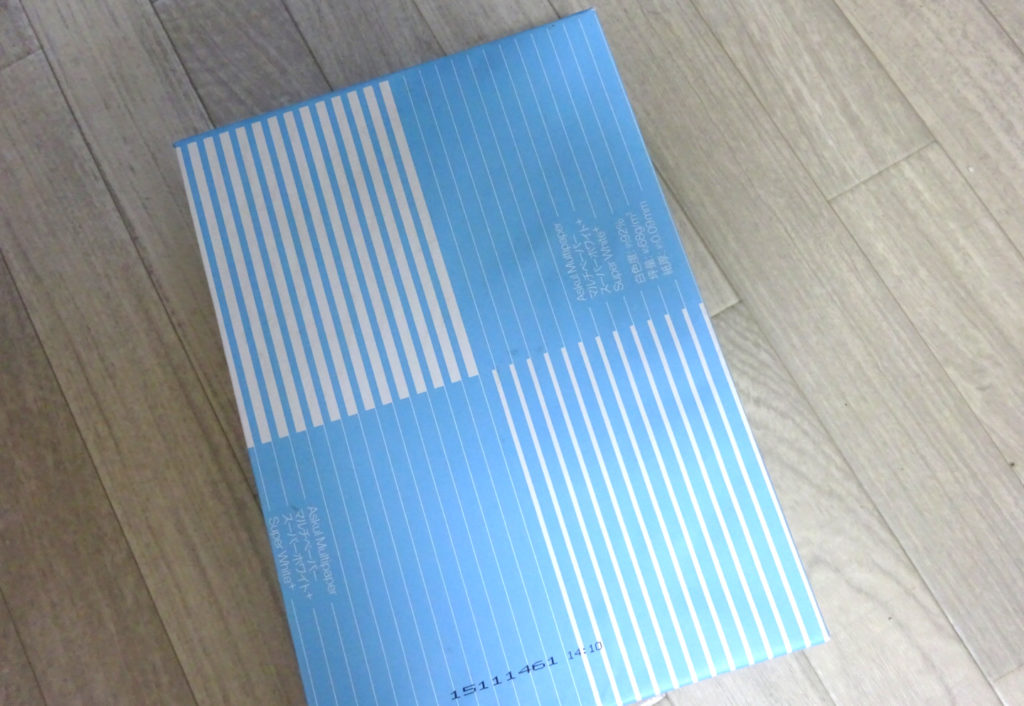 A4コピー紙