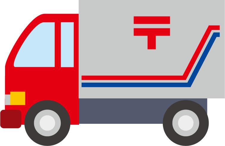 郵便局のトラック