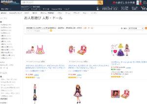 3000円以上の商品のみ表示