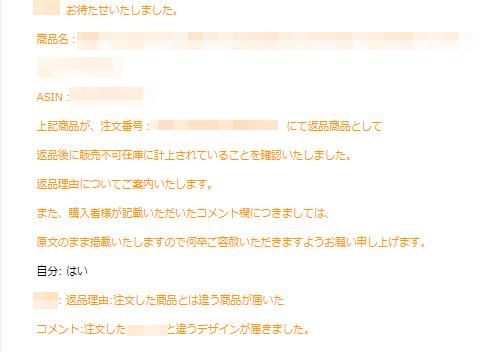 チャット画面02