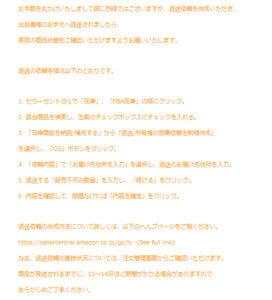 チャット画面03